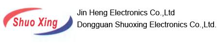 Shuoxing Electronics co.,Ltd.